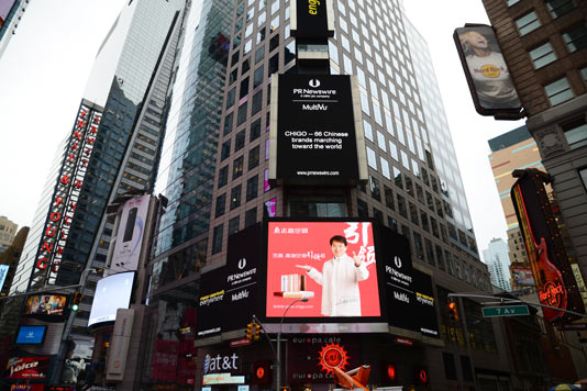 CHIGO landed in New York Times Square twice.